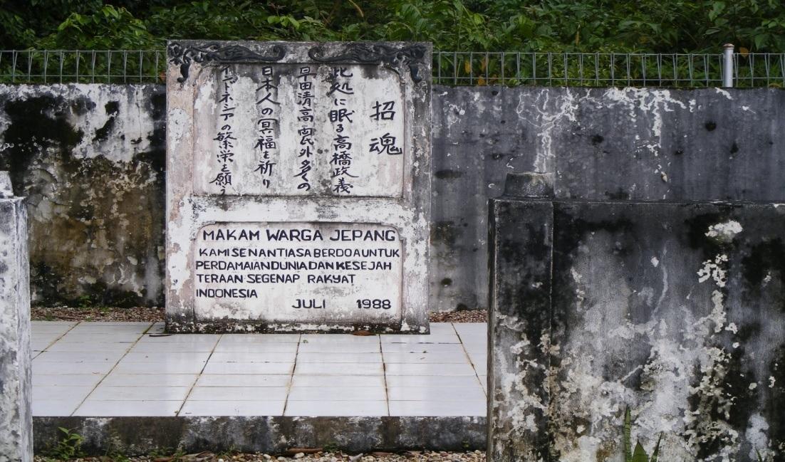 makam-warga-jepang